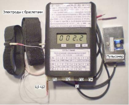 Пришельцах Электростимултор этнс 100 2 остальное